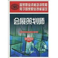 http://ec4.images-amazon.com/images/I/51yRoLKqa8L._AA200_.jpg