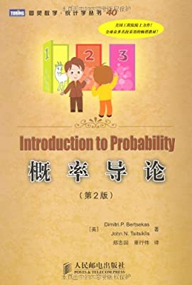 概率导论.pdf