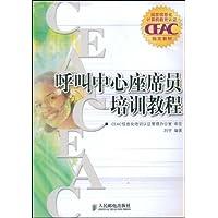 http://ec4.images-amazon.com/images/I/51yRyiFFQ8L._AA200_.jpg