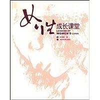 http://ec4.images-amazon.com/images/I/51ySbeR5m3L._AA200_.jpg