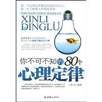 http://ec4.images-amazon.com/images/I/51yT0rvIdVL._AA200_.jpg