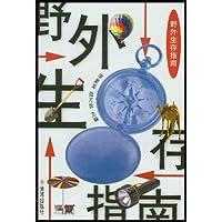 http://ec4.images-amazon.com/images/I/51yT8umMKRL._AA200_.jpg