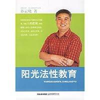 http://ec4.images-amazon.com/images/I/51yTOT8WVxL._AA200_.jpg