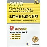 http://ec4.images-amazon.com/images/I/51yTOrW2cmL._AA200_.jpg