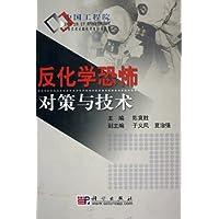 http://ec4.images-amazon.com/images/I/51yTPfRy3oL._AA200_.jpg