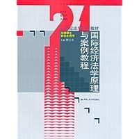 http://ec4.images-amazon.com/images/I/51yTdIOtY2L._AA200_.jpg