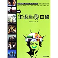http://ec4.images-amazon.com/images/I/51yU%2BU6z13L._AA200_.jpg