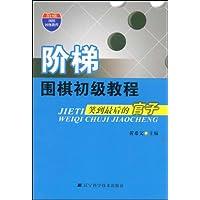 http://ec4.images-amazon.com/images/I/51yU5fV6-EL._AA200_.jpg