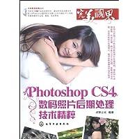 http://ec4.images-amazon.com/images/I/51yUHPPaw9L._AA200_.jpg