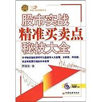 http://ec4.images-amazon.com/images/I/51yUYp48wlL._AA200_.jpg