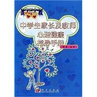 http://ec4.images-amazon.com/images/I/51yVg3k3xML._AA200_.jpg