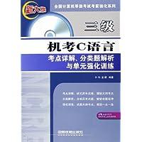 http://ec4.images-amazon.com/images/I/51yWcFgXCsL._AA200_.jpg