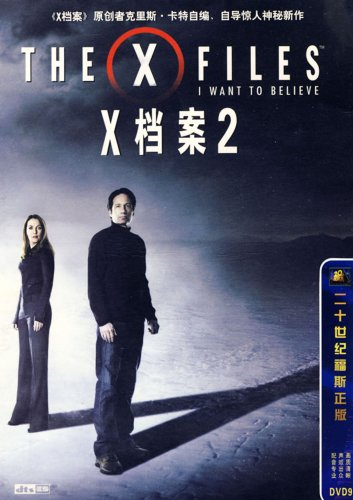 X档案2下载