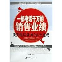 http://ec4.images-amazon.com/images/I/51yX1Qgn6oL._AA200_.jpg