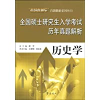 http://ec4.images-amazon.com/images/I/51yX4cyyRdL._AA200_.jpg