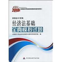 http://ec4.images-amazon.com/images/I/51yXLUE6cwL._AA200_.jpg