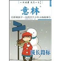 http://ec4.images-amazon.com/images/I/51yYeqHXmoL._AA200_.jpg