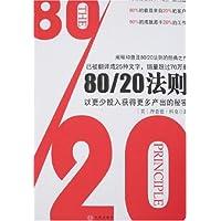 http://ec4.images-amazon.com/images/I/51yYfJUWLZL._AA200_.jpg