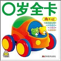 http://ec4.images-amazon.com/images/I/51yZMueQKGL._AA200_.jpg