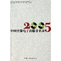 http://ec4.images-amazon.com/images/I/51yZw8lySKL._AA200_.jpg