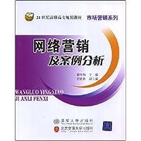 http://ec4.images-amazon.com/images/I/51yaFfaygHL._AA200_.jpg