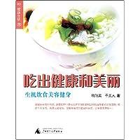 http://ec4.images-amazon.com/images/I/51yaNBbtyZL._AA200_.jpg