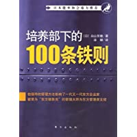 http://ec4.images-amazon.com/images/I/51yaYmrj6qL._AA200_.jpg