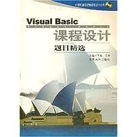 http://ec4.images-amazon.com/images/I/51yajzTMO2L._AA200_.jpg