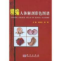 http://ec4.images-amazon.com/images/I/51ybcf-lotL._AA200_.jpg