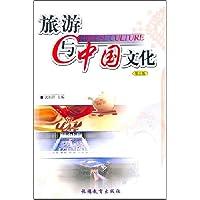 http://ec4.images-amazon.com/images/I/51ydiqu7dFL._AA200_.jpg