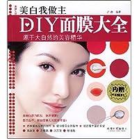 http://ec4.images-amazon.com/images/I/51ydwctw6aL._AA200_.jpg