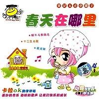 http://ec4.images-amazon.com/images/I/51yf6mW0PJL._AA200_.jpg