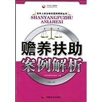 http://ec4.images-amazon.com/images/I/51yfzkLq1uL._AA200_.jpg