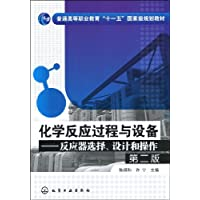 http://ec4.images-amazon.com/images/I/51ygXKamSaL._AA200_.jpg