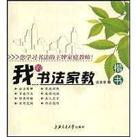 http://ec4.images-amazon.com/images/I/51yhOfZ4LHL._AA200_.jpg