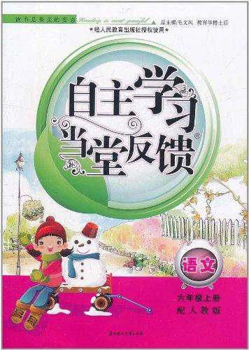 一年级中国梦诗歌