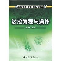 http://ec4.images-amazon.com/images/I/51yhrebtoxL._AA200_.jpg