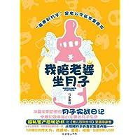 http://ec4.images-amazon.com/images/I/51yjJxASFlL._AA200_.jpg