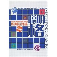 http://ec4.images-amazon.com/images/I/51yk2yH4YBL._AA200_.jpg