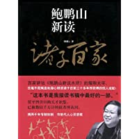 http://ec4.images-amazon.com/images/I/51yk5Uay4WL._AA200_.jpg