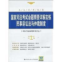 http://ec4.images-amazon.com/images/I/51yk9437N0L._AA200_.jpg