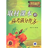 http://ec4.images-amazon.com/images/I/51ykFYrRS-L._AA200_.jpg