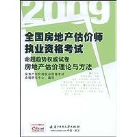 http://ec4.images-amazon.com/images/I/51ykkDXYI3L._AA200_.jpg