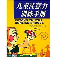 http://ec4.images-amazon.com/images/I/51ylrpMWqfL._AA200_.jpg