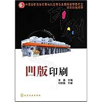 http://ec4.images-amazon.com/images/I/51ylz0Ue2rL._AA200_.jpg