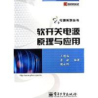 http://ec4.images-amazon.com/images/I/51ymXxmY%2B-L._AA200_.jpg