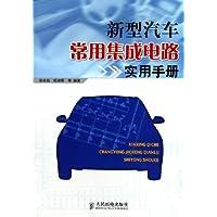 http://ec4.images-amazon.com/images/I/51yn9Ks8n8L._AA200_.jpg