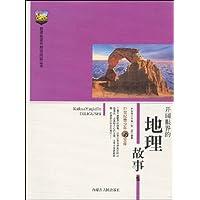 http://ec4.images-amazon.com/images/I/51ypUTcmXWL._AA200_.jpg