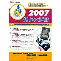 http://ec4.images-amazon.com/images/I/51ypwR0QInL._AA200_.jpg