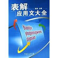 http://ec4.images-amazon.com/images/I/51yq4G133qL._AA200_.jpg